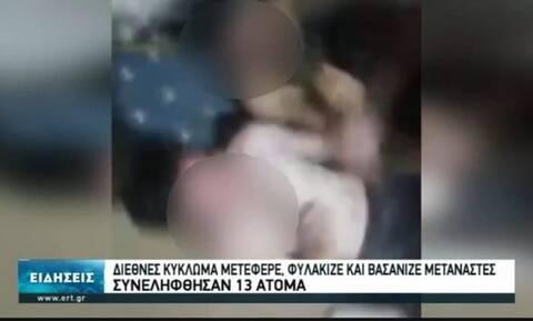 Θεσσαλονίκη: Συγκλονιστικό βίντεο - Διακινητής βασανίζει μετανάστες με καυτό σίδερο ρούχων