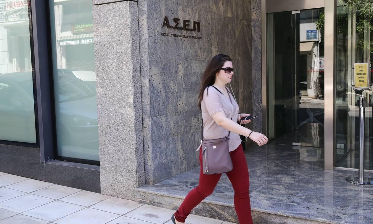ΑΣΕΠ: Προσλήψεις 34 ατόμων στην ΕΦΑ Κέρκυρας
