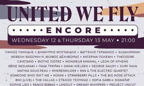 ENCORE: «Ένα τραγούδι για τη Σχεδία» by United We Fly
