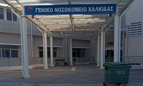 Κορονοϊός – Εύβοια: Νέος συναγερμός στο Νοσοκομείο Χαλκίδας – Θετικοί στον ιό 3 εργαζόμενοι