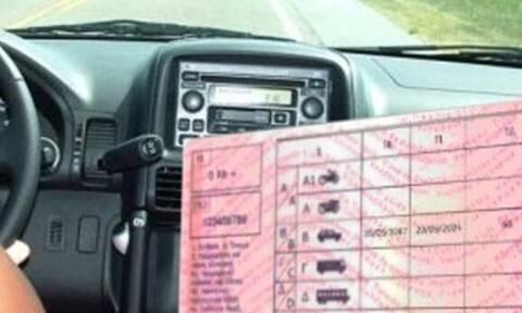 Gov.gr: Ηλεκτρονικά οι υπηρεσίες για τις άδειες οδήγησης σε 3 περιφέρειες