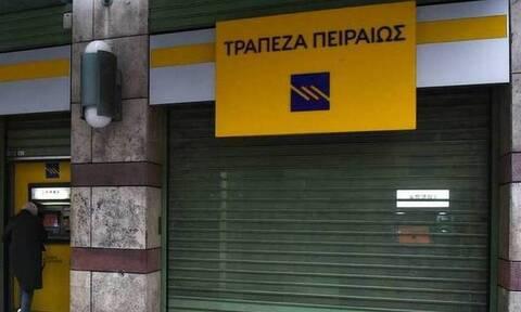 Εγκρίθηκε το ενημερωτικό δελτίο της αύξησης κεφαλαίου της Τράπεζας Πειραιώς