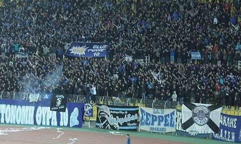 Ηρακλής: Μυθικό τρολάρισμα οπαδών για την European Super League - «Πρόεδρε μην τους κάνεις τη χάρη»