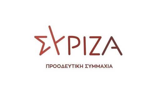 ΣΥΡΙΖΑ για τη συμπλήρωση 54 χρόνων από το πραξικόπημα της 21ης Απριλίου - «Οφείλουμε να μην ξεχνάμε»