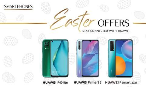 Huawei Easter Offers 2021: Ώρα να κάνεις δικά σου ένα ζευγάρι ακουστικά και ένα hi-tech smartwatch