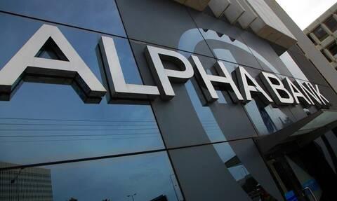 Alpha Bank: Σοβαρό το πλήγμα της  πανδημίας για τις γυναίκες στην ελληνική αγορά εργασίας
