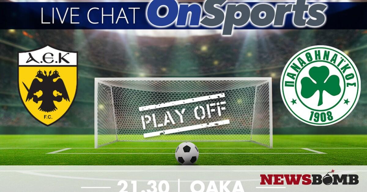 facebookAEK PAO live