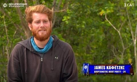 Survivor: Ο James έδωσε... στεγνά τον Ντάφυ: «Στόχος του δεν είναι το έπαθλο»