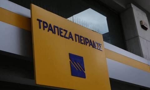 Τράπεζα Πειραιώς: Καλύφθηκε το βιβλίο προσφορών στο εξωτερικό