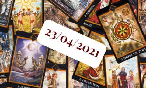 Η ημερήσια πρόβλεψη  Ταρώ για  23/04!