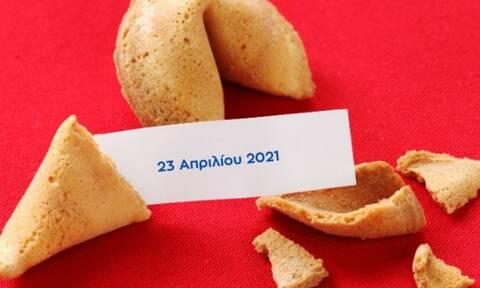 Δες το μήνυμα που κρύβει το Fortune Cookie σου για σήμερα 23/04