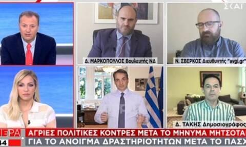 Νικος Σβερκος Δημήτρης Μαρκόπουλος