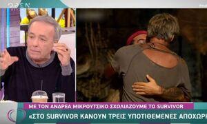 Survivor: Απίστευτη αποκάλυψη Μικρούτσικου: «Γυρίζουν τρεις υποτιθέμενες αποχωρήσεις, είναι στημένο»