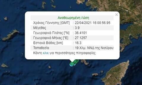 Σεισμός στη Νίσυρο: Συνεχίζεται η δραστηριότητα - Δύο δονήσεις μέσα σε λίγα λεπτά