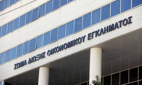 ΣΔΟΕ: Κατασχέθηκαν πάνω από 4 τόνοι κάνναβης σε εμπορευματοκιβωτίο με προορισμό τη Σλοβακία