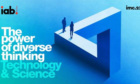 LIVE: Παρακολουθήστε δωρεάν το 2ο event του IMC 201 για την Επιστήμη και την Τεχνολογία