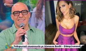 Επική «γκάφα» on air: Ο Νίκος Μουτσινάς μπέρδεψε τη Δέσποινα Βανδή με τη Ματίνα Παγώνη