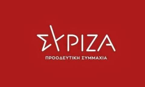 ΣΥΡΙΖΑ: Η κριτική για την ασυλία δεν αφορά τους επιστήμονες αλλά τους κρατικούς αξιωματούχους