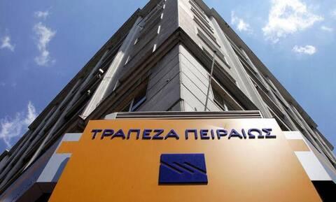 Τράπεζα Πειραιώς: Άντλησε 1,38 δισ. ευρώ μέσω της αύξησης κεφαλαίου - Στο 1,15 ευρώ η τιμή διάθεσης