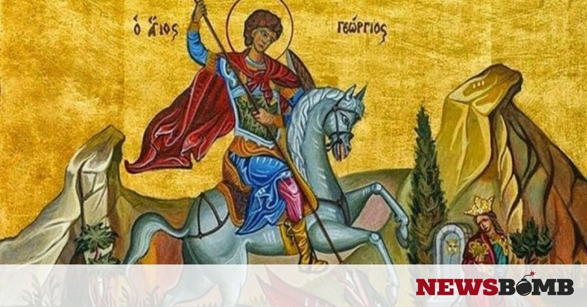 facebookagios georgios drakos