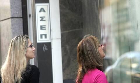 ΑΣΕΠ: Μέχρι 29/4 οι αιτήσεις για τις θέσεις εργασίας στο Δήμο Αγίων Αναργύρων- Καματερού
