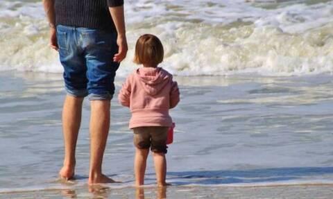 Η πραγματικότητα ενός χωρισμένου Πατέρα μέσα από τα μάτια ενός παιδιού