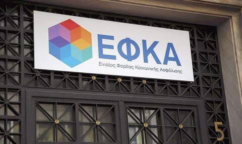 ΕΦΚΑ: Προσλήψεις 100 υπαλλήλων - Ποιους αφορά