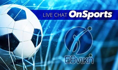 Live Chat τα αποτελέσματα της Γ' Εθνικής (25/4)