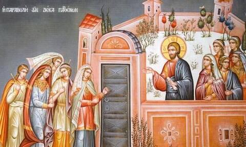 Μεγάλη Δευτέρα: Η ακολουθία του Νυμφίου - Τι συμβολίζει η αρχή της Εβδομάδας των Παθών