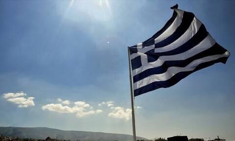 αναβάθμιση οικονομίας σημαία