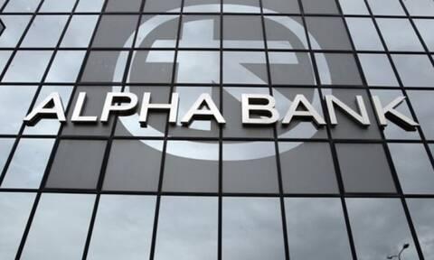 Alpha Bank: Επιδότηση στις δόσεις δανείων μέσω του ΓΕΦΥΡΑ ΙΙ