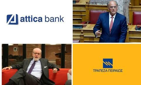 Τα SOS της Attica Bank, οι αλλαγές στην Πειραιώς  και τα «μαραμένα αγγούρια»