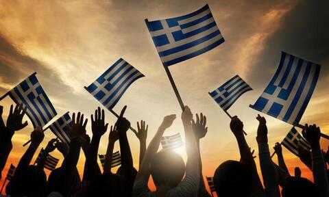 Έρευνα: Ελληνική πρωτιά σε τομέα που μας κάνει περήφανους!