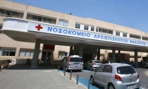 Μακάρειο Νοσοκομείο