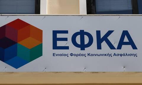 ΕΦΚΑ: Προσλήψεις 100 υπαλλήλων - Πότε λήγει η προθεσμία