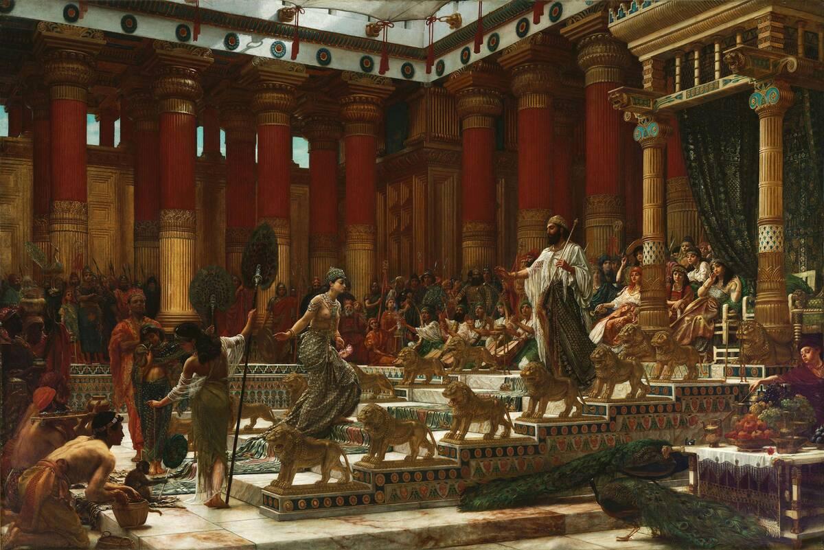 βασιλιάς Σολομώντας