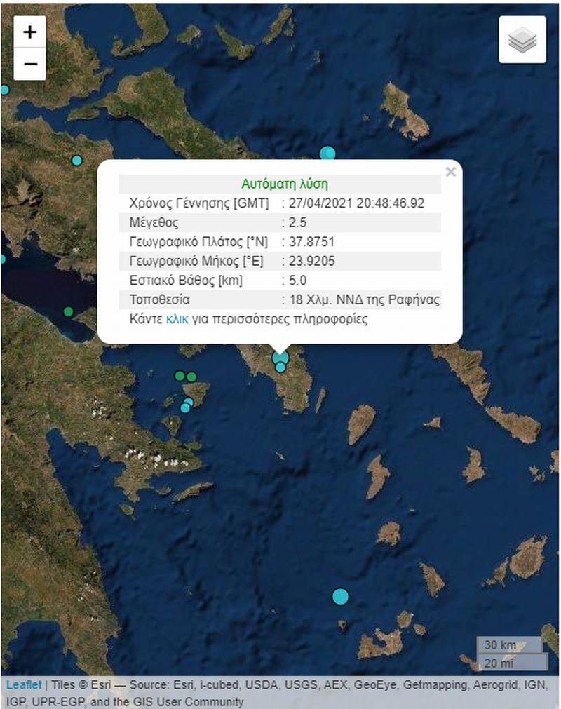 seismos 27 apriliou