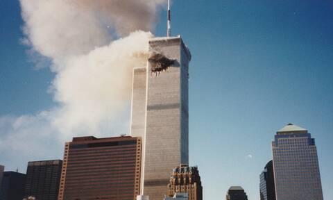 11η Σεπτεμβρίου: Στη δημοσιότητα άγνωστες φωτογραφίες της τραγωδίας στη Νέα Υόρκη