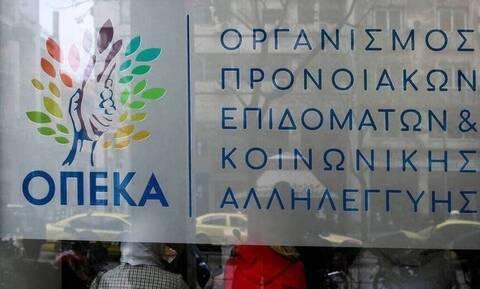ΟΠΕΚΑ: Παράταση των προγραμμάτων της αγροτικής εστίας