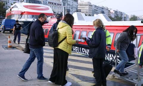 Πάσχα 2021: Σήμερα οι ανακοινώσεις για τις μετακινήσεις, τα SMS και την εστίαση