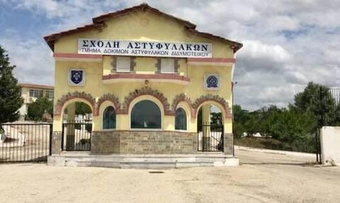 Σχολή Αστυφυλάκων Διδυμοτείχου: Πότε λήγει η προθεσμία αιτήσεων για τις θέσεις εκπαιδευτικών