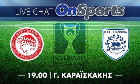 Live Chat Ολυμπιακός-ΠΑΣ Γιάννινα