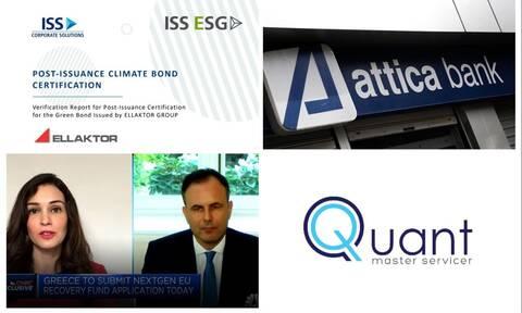 Το «πράσινο» ομόλογο της Ελλάκτωρ, η Attica Bank και η πρόβλεψη για turbocharge growth