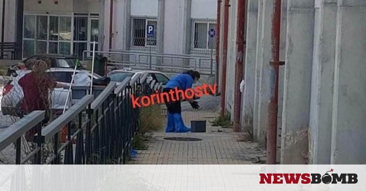 facebookkorinthos