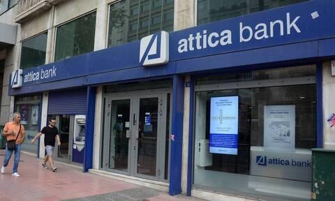 Attica Bank: Τι απαντά στην Επιτροπή Κεφαλαιαγοράς για τα αποτελέσματα του 2020