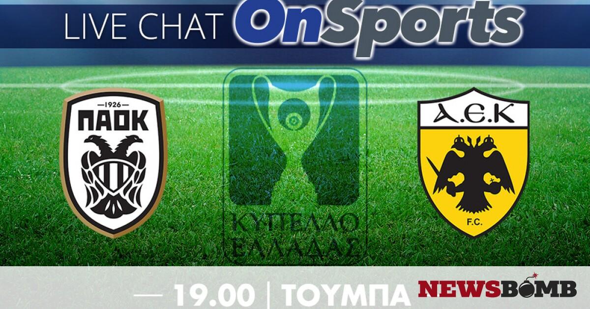 facebookPAOK AEK live
