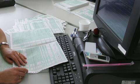 Ανοίγει το Taxisnet για την υποβολή των φορολογικών δηλώσεων