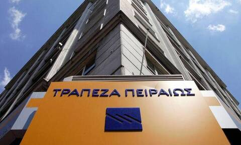 Τράπεζα Πειραιώς: Έτσι θα κατανεμηθούν οι νέες μετοχές