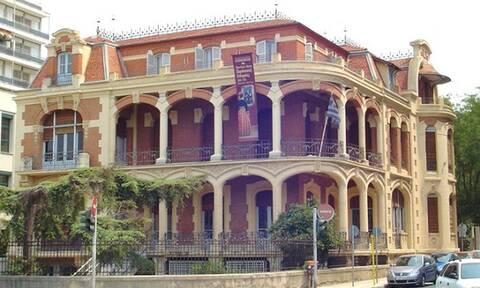 ΑΣΕΠ: Θέσεις εργασίας στο Λαογραφικό και Εθνολογικό Μουσείο Μακεδονίας - Θράκης