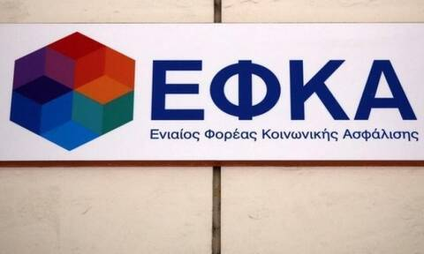 ΕΦΚΑ: Προσλήψεις 100 συνταξιούχων - Αιτήσεις από 10/5